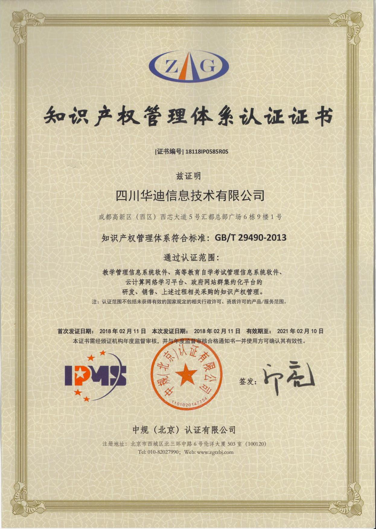 http://www.yundeeonline.com/documents/340939/347035/20180712105746486SSMNFCAV.jpg