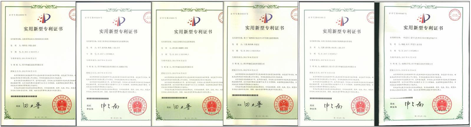 http://www.yundeeonline.com/documents/340939/347035/20180712101604748SWAMIZLV.jpg